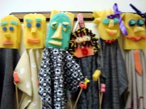 Muppets hanging around